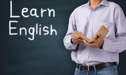 男性英語教師