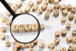 toeicの文字